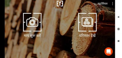 Timbeter adds support for Hindi