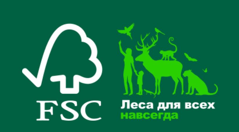 Timbeter nomineeriti FSC auhinnale, tunnustamaks parimaid jätkusuutliku metsamajandamise eestvedajaid.